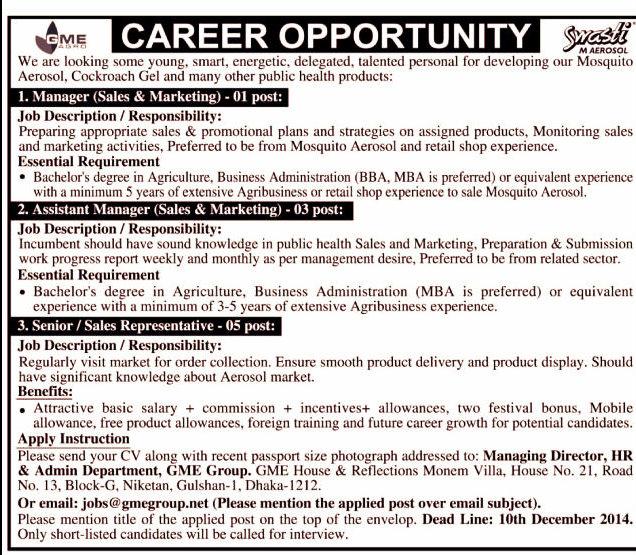 GME Group Job Circular 2020