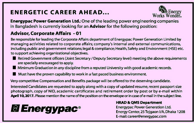 Energypac Power Generation Job Circular 2020