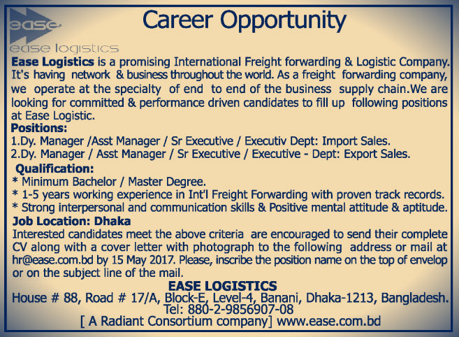 ease logistics company job